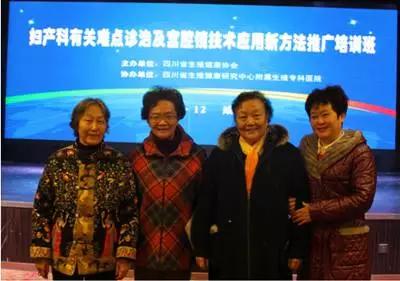 2016年12月谢教授(左三)应邀出席我院协办的学术会并授课