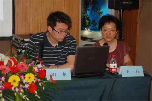 田龙博士与我院王一珏院长参加四川省男科学术会