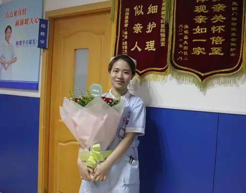 四川省生殖健康研究中心附属生殖专科医院护士 突然收到神秘鲜花