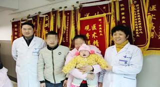 在成都各大三甲医院瞎折腾6年,不孕不育原来应该这样治