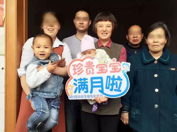 德阳广汉盆腔粘连、双侧多囊卵巢、左侧输卵管近端阻塞的她 如今儿女双全