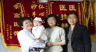 来自自贡、内江、攀枝花的他们都在四川省生殖健康研究中心附属生殖专科医院好孕啦