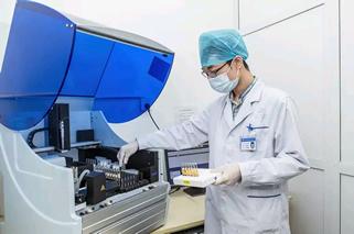 四川省生殖健康研究中心附属生殖专科医院检验科检查不孕不育