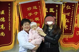 经历了4年不孕不育的曾女士又带着女儿盼盼来给左医生报喜啦!