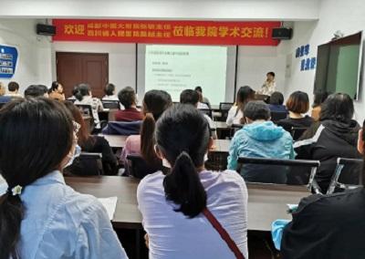 成都中医药大学附属医院、四川省人民医院专家来我院进行学术交流