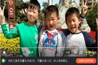 我院何庆医生收到来自广元青川三兄弟的暖心问候