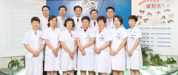 四川省生殖专科医院医生团队